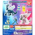 ポケットモンスター スイングコレクション04 全6種セット【2022年1月予約】
