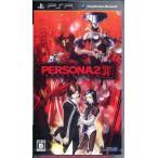 ショッピングPSP ペルソナ2 罪 特典(PERSONA2罪INNOCENT SINミニサウンドトラック)付属 PSP
