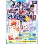 アイドリッシュセブン メタルカードコレクション15 1BOX 予約
