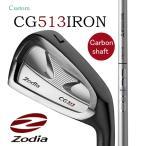 Zodiaゾディア CG513アイアン/OT iron75・85・95・105 #5〜9・PW 6本セット【カスタム・ゴルフクラブ】
