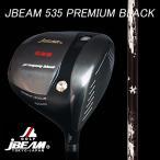 j BEAM ジェイビーム535 PRMIUM BLACK ドライバー/TRPX XANADU ザナドゥ