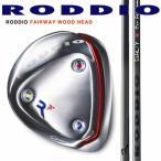 RODDIO ロッディオフェアウェイウッド/RODDIO ロッディオF-SERIES SHAFT