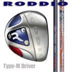 RODDIO ロッディオ ドライバー Type?M/CRAZY ロイヤルデコレーション アスリート  ...