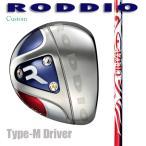 RODDIO ロッディオ ドライバー Type-M/シングルB CRAZY SPORTS TYPE A【カスタム・ゴルフクラブ】