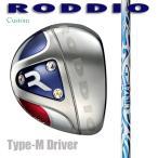 RODDIO ロッディオ ドライバー Type-M/クレイジー・CRAZY SPORTS TYPE B【カスタム・ゴルフクラブ】