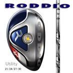 RODDIO ロッディオ ユーティリティ/TRPX Utility UT-6・7・8・9