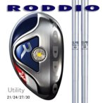RODDIO ロッディオ ユーティリティ/N.S.PRO HIBRIDハイブリッド 100・110