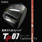 KAMUI カムイ TP07 発泡+窒素ガスタイプ/バシレウス レジーロ40・50・60