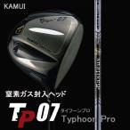 KAMUI カムイ TP07 発泡+窒素ガスタイプ/バシレウス スパーダ 50・60・70