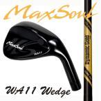 MaxSoulマックスソウル・WA11WEDGEウエッジ52°58°/ダイナミックゴールドツアーイシュー・ONYXオニキス