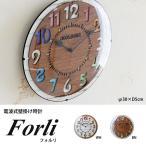 壁掛け時計 壁掛け 時計 北欧 おしゃれ 電波時計 電波 FORLI フォルリ CL-8332 インターフォルム