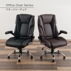 オフィスチェア テレワーク リモートワーク ハイバック レザー調 レザー クッション 快適 リクライニング 椅子 疲れにくい 在宅ワーク 在宅勤務 ELMC-BK ELMC-BR