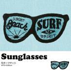 インテリア ラグ マット Sunglasses サングラス FL-1528 インターフォルム