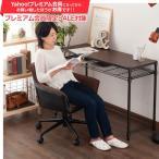 学習椅子 子供用学習椅子 キャスター デザインチェア おしゃれ 学習机用 勉強机用イス 子供部屋/DGY[ダークグレー] BR[ブラウン]