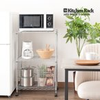キッチンラック スリム おしゃれ レンジ台 幅60 3段 スチール製 キッチン収納 レンジラック EL19-90603