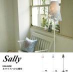 フロアライト フロアスタンド 照明 かわいい 花 おしゃれ オシャレ インテリア SALLY サリー ブラック LT-3643 インターフォルム