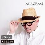 Straw Hat - ANAGRAM アナグラム ストローハット 中折れハット 麦わらハット 麦わら帽子 大きいサイズ 帽子 F56cm〜58cm XL60cm〜62cm