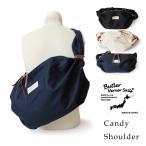 バトラーバーナーセイルズ キャンディショルダーバッグ 斜めがけ ワンショルダー 鞄 かばん カバン Butler Verner Sails JA-1740