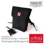Manhattan Portage マンハッタンポーテージ × PEANUTS ワシントンSQバックパック リュックサック Washington SQ Backpack JR MP1220JRSNPY17