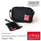 Manhattan Portage マンハッタンポーテージ × PEANUTS ショルダーバッグ 斜めがけ ジョガーバッグ Jogger Bag MP1404LSNPY17