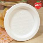 あなろ-インテリア雑貨で買える「WECK(ウェック プラスチックカバー M」の画像です。価格は140円になります。