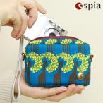 メール便送料無料 ★ spia デジタルカメラケース[Digital camera case]