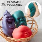 アッシュコンセプト plus-d カオマル CAOMARU ベジタブル 野菜