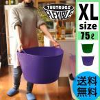 ショッピングタブトラッグス タブトラッグス TUBTRUGS XL-size
