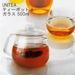 UNITEA ユニティ ティーポットセット S ガラス 500ml
