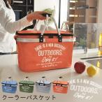ショッピングクーラー ピクニック クーラーバスケット レユール (クーラーバッグ クーラーボックス)