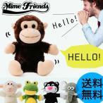 Mime Friends マイムフレンズ