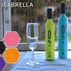 イサブレラ 0% 折り畳み傘 晴雨兼用
