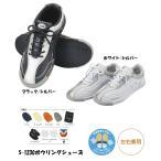 ショッピングラバーシューズ ABS/ボウリング D.I.Y/ボウリングシューズ S-1230(左右兼用)