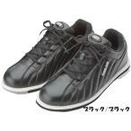 ボウリングシューズ ABS S-250 (ブラック/ブラック)ボーリング用靴