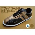 ボウリングシューズ デクスター Ds38(ブラック/ゴールド)ボーリング用靴