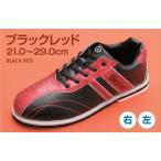 ボウリングシューズ デクスター Ds38(ブラック/レッド)ボーリング用靴