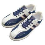 ボウリングシューズ デクスター Ds38(ネイビー/ホワイト)ボーリング用靴