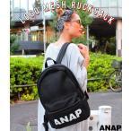 『ANAP』ロゴメッシュリュック ANAP(アナップ)