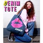 『ANAP』ロゴ×LIPプリントデニムトートバッグ ANAP(アナップ)