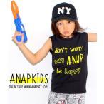メッセージプリントタンクTOPS ANAP KIDS(アナップキッズ)