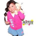 星ボタンシンプルカーディガン ANAP KIDS(アナップキッズ)