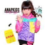 カラフルポケッタブルロゴブルゾン ANAP KIDS(アナップキッズ) SALE