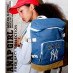 MLBポケット刺繍リュックサック ANAP GiRL(アナップガール) SALE
