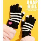 ボーダー手袋 ANAP GiRL(アナップガール)