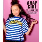 ボーダーロゴTシャツ ANAP GiRL(アナップガール) SALE