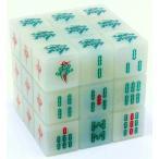 麻雀 キューブ 3×3×3 変わり種ルービックキューブ