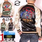 ショッピングスカジャン VANSON DC COMICS コラボ JUSTICE LEAGUE 刺繍 リバーシブル スカジャン DCV-803 バンソン アメコミ ジャスティスリーグ