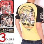 24h限定P最大23倍!4/25pm23:59迄 PEAK'D YELLOW バイク 半袖Tシャツ PYT-203 ピークドイエロー エフ商会