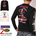 VANSON WACKY RACES コラボ ロンT WRV-2016 バンソン チキチキマシン猛レース ミルクちゃん 刺繍
