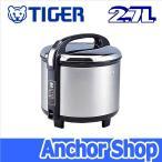 【送料無料】 タイガー(TIGER)【JCC-270P-XS】 業務用炊飯ジャー 炊きたて 2.7L(1升5合) [ステンレス] 単相100V専用